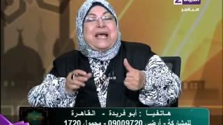 شاهد.. الدكتورة سعاد صالح: 'قانون الأسرة الجديد يخالف الشريعة'