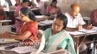 SSLC PAPER VALUATION