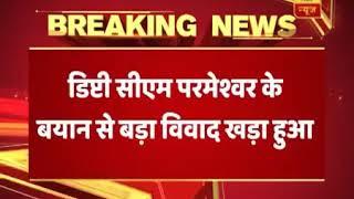 Karnataka election breaking news