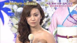 大島優子、有吉弘行に静かにキレる「見ればわかるっしょ」過激ドレス衣装での激太りが2chで話題!!