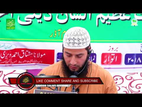 19 Aug 2018 || Echo Sounded || Naat || Aadr Islamabad || ijtima || Br Mubashir Ah Veeri Sb ||