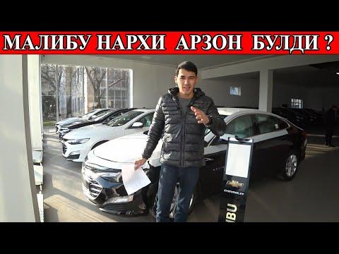 2020 Chevrolet Malibu  (1.5L Turbo)  HAQIDA  . . . .