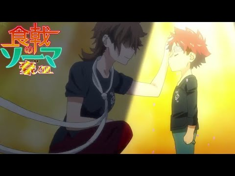Download Shokugeki no Soma (FOOD WARS) Season 5 Episode 1 Breakdown/Review