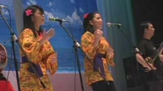 Haisai Uchina's Festival 2006: 10 years of music, tradition and fri...