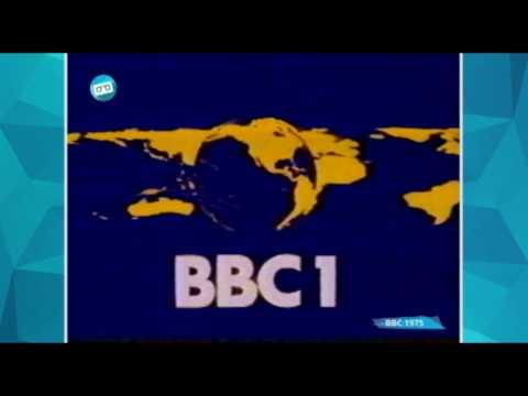 BBC 1   Continuity + logo + Tomorrow's World (20.03.1975)