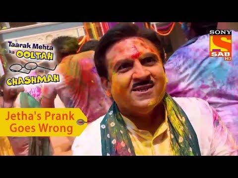 Your Favorite Character | Jethalal's Prank Goes Wrong | Taarak Mehta Ka Ooltah Chashmah