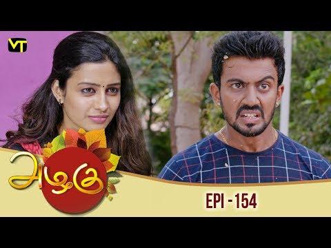 Azhagu - Tamil Serial | அழகு | Episode 154 | Sun TV Serials | 23 May 2018 | Revathy | Vision Time