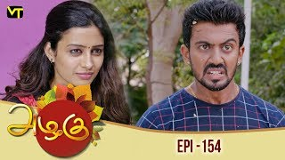 Azhagu - Tamil Serial | அழகு | Episode 154 | Sun TV Serials | 23 May 2018 | Revathy | Vision Time