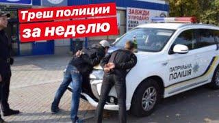 Дайджест Полиции за неделю выпуск №1 ДТП, скорость