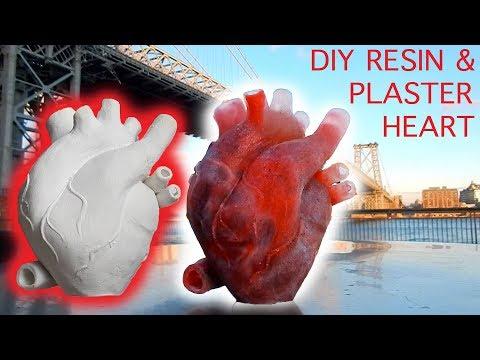RESIN & PLASTER HEART SCULPTURE