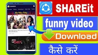 Zee5 App Se Video Kaise Download Kare
