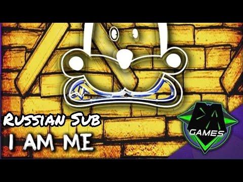 I am Me (RUSSIAN Sub)