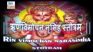Rin Vimochan Narasimha Stotram - Remove Debts from Life