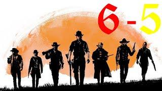 Red Dead Redemption 2 Серия 6-5