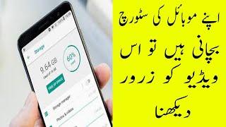 All social media ek hi app mai chalaye kamal kardiya is app ne