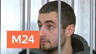 Смотреть видео Мужа Маргариты Грачевой не лишают родительских прав - Москва 24 онлайн
