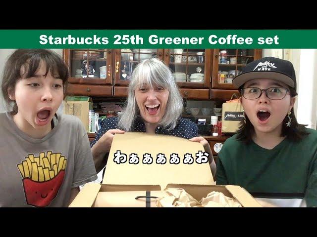 What's inside Starbucks Japan 25th Greener Coffee Set 日本上陸25周年セットの中身
