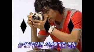 Gang DongWon ~ 20060125 MBCセクションTV芸能通信