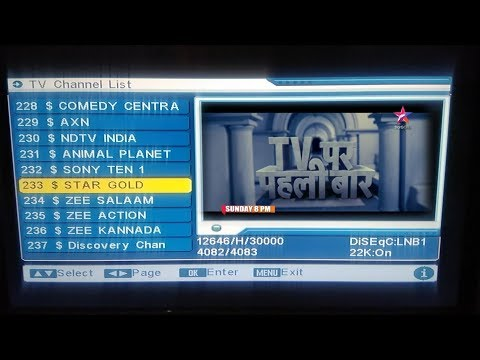 dd free dish in all paid channel setting official video || by Rscmobile