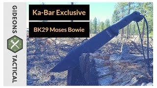 Ka-Bar Exclusive: Becker BK29