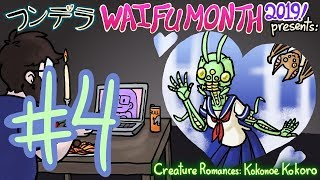 Let's Play: Creature Romances Kokonoe Kokoro - [Episode 4]