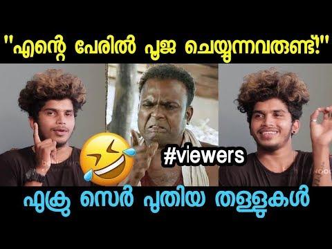 fukru troll video tiktok troll malayalam trolls tiktok jokes comedy    malayalam trolls tiktok jokes comedy