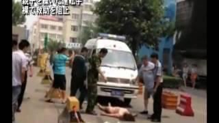 Repeat youtube video 親子を轢いた運転手 裸で救助を阻止