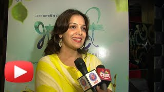 Actress Shilpa Tulaskar Talks About New Marathi Movie Bhatukali!