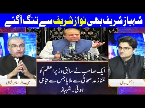 Nuqta E Nazar With Ajmal Jami - 17 May 2018 - Dunya News