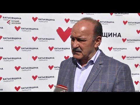 ПЕРШИЙ ЗАХІДНИЙ: ВО «БАТЬКІВЩИНА» Львівщини оголосила кандидатів у депутати