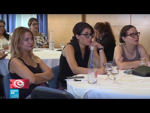 ما هي حظوظ المرأة في الوصول إلى سدة الرئاسة حسب التونسيين؟  - 12:54-2019 / 9 / 12