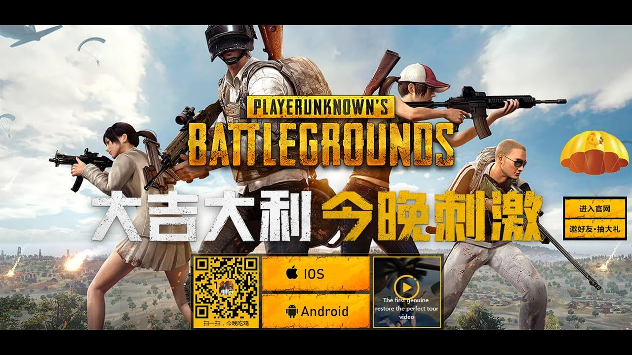 NEW UPDATE ! PUBG MOBILE FOR ANDROID AND IOS DOWNLOAD