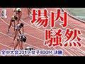 【実在】歌舞伎町にある末端構成員マンション。その内情をマンガにした - YouTube