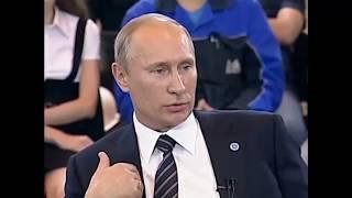 Путин о высказывании про мочить в сортире