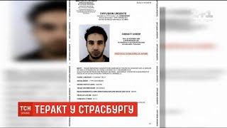 У Франції підтвердили, що атака в Страсбурзі мала терористичне підґрунтя