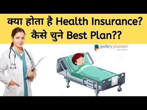 Best Health Insurance Plans Online | Compare & Buy Best Health Insurance Plan For Your Family