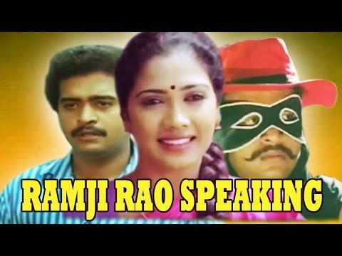 Ramji Rao Speaking | Mukesh, Rekha | Malayalam Full Movie HD