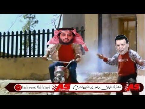 مدحت شلبي بعد انسحاب تركي آل الشيخ | عبدالله سيد