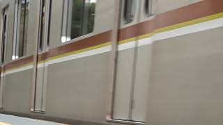 東京メトロ副都心線10000系10126FFライナー特急森林公園行き白楽駅つうか