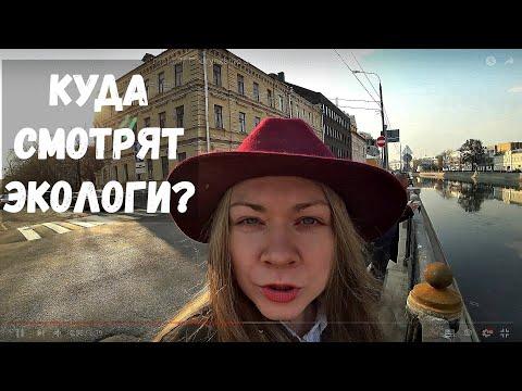 VLOG: Потоп у соседей / Засада с горкой/ Прогулка по центру Москвы