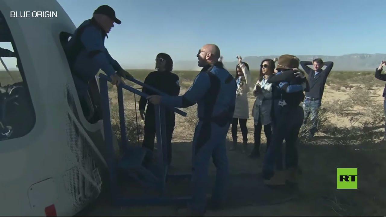 مركبة blue origin تعود إلى الأرض بعد رحلة استمرت دقائق في الفضاء  - 22:55-2021 / 10 / 13