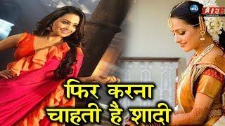 Naagin 3: Vish aka Anita Hasnandani ने कही अपने दिल की बात, सबको देख कर कर रही हैं Miss |