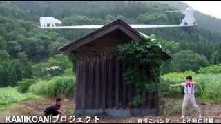 秋田住みます芸人「ちぇす」が、あなたの街の「自慢こ」をご紹介! 上小...