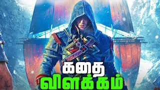 Assassins Creed ROGUE Full Story - Explained in Tamil (தமிழ்)