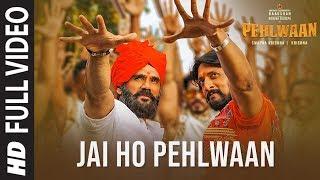 full-jai-ho-pehlwaan-pehlwaan-hindi-kichcha-sudeepa-suniel-shetty-krishna-arjun-janya