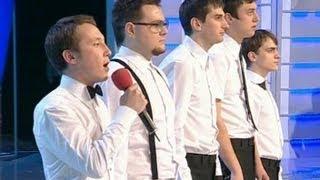 КВН Кефир - Песня про Нягань