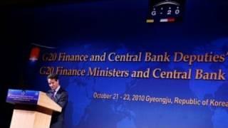 Hot Money Creating Havoc in Global Economy