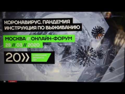 Депутат ГД Антон Гетта о законе о ЧС