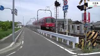 廃線を歩く・名鉄「竹鼻線」(空撮有り)/岐阜県羽島市