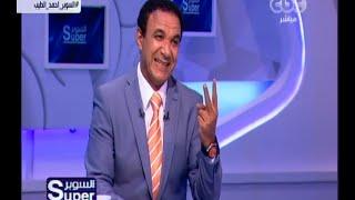 المدربين والأهلي والزمالك سبب في سوء الدوري.. وجهة نظر أحمد الطيب